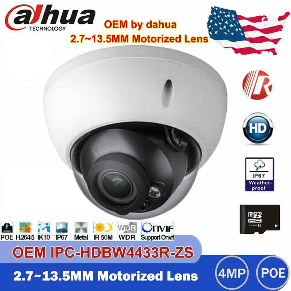 Dahua IPC-HDBW4433R-ZS 4MP 2.8mm~12mm Motorized Varifocal Zooms IP Dome Camera