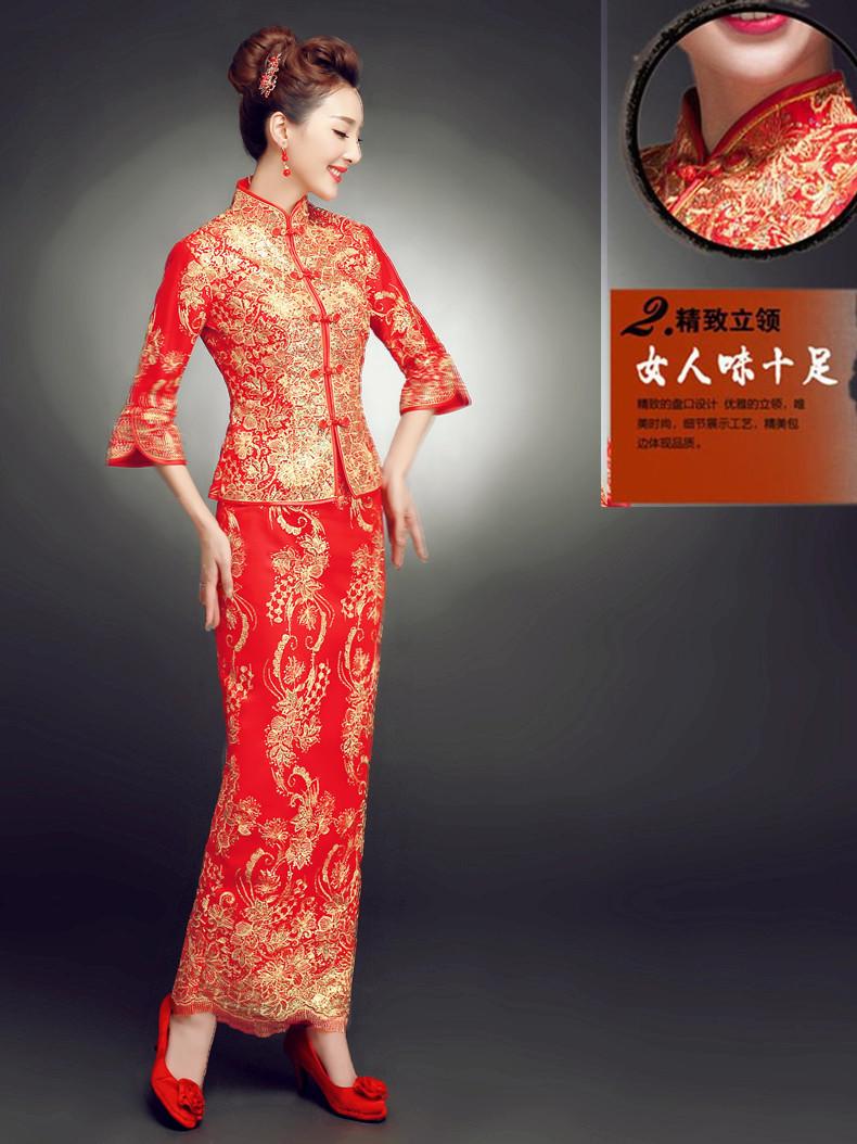 Cheongsam Long Wedding Dress Chinese Women Dress Evening Dress Gown ...