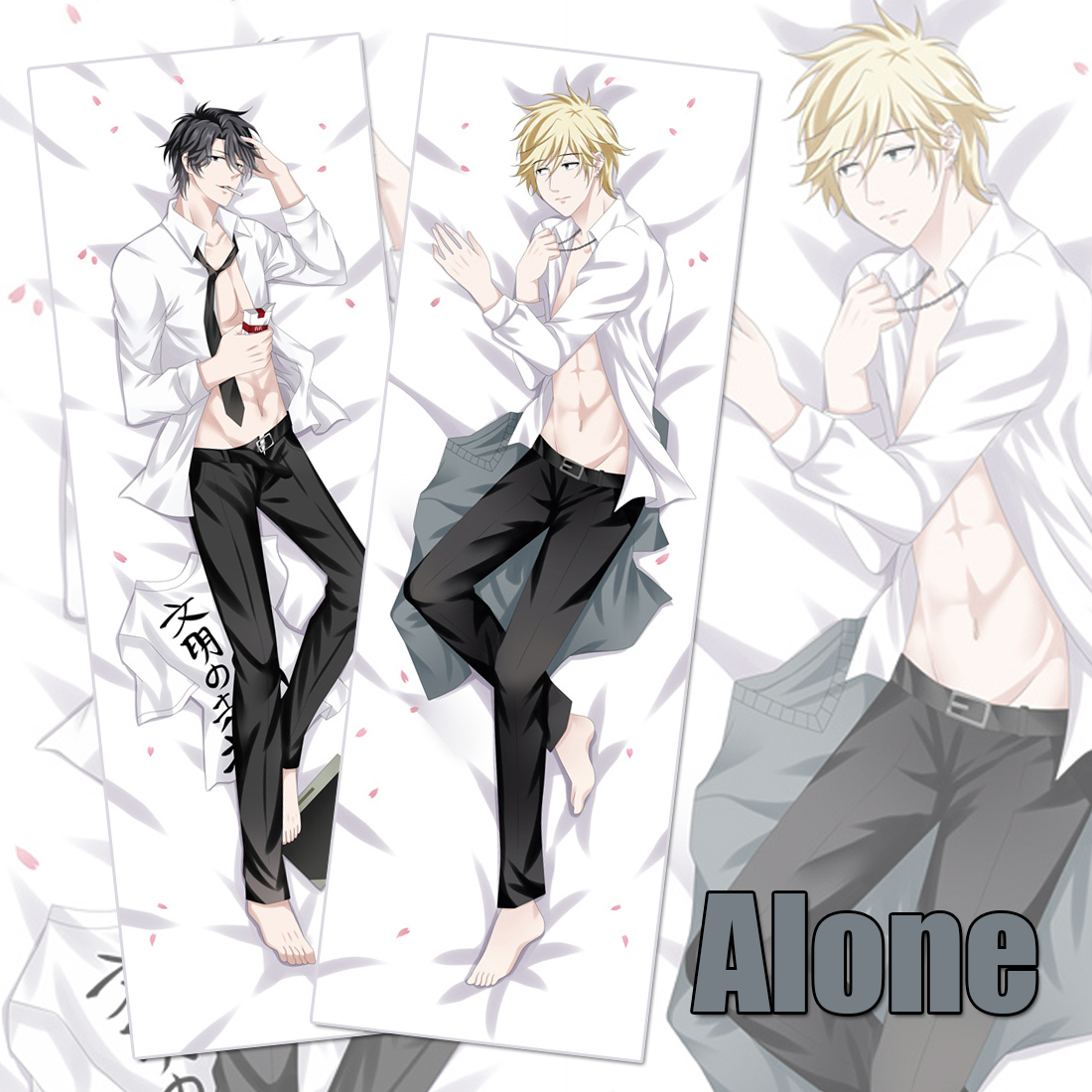 Anime hitorijime my hero bl male dakimakura hugging body pillow cover case 150cm