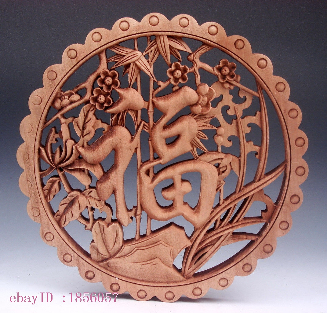 Details about Camphor Wood Blessing Character Bamboo Flower Carved LARGE  Hanging Panel 11