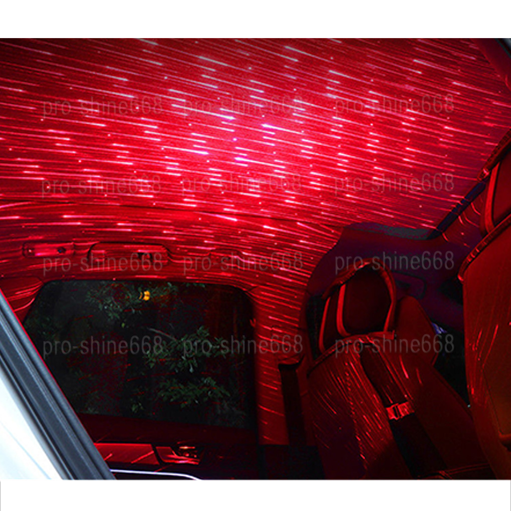 Car Atmosphere Remote Control Lamp Interior Ambient Meteor Star Light Lamp KIT