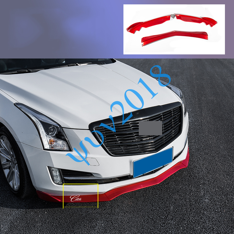 3Pcs For Cadillac ATS 2015-2019 Red Front Bumper Edge