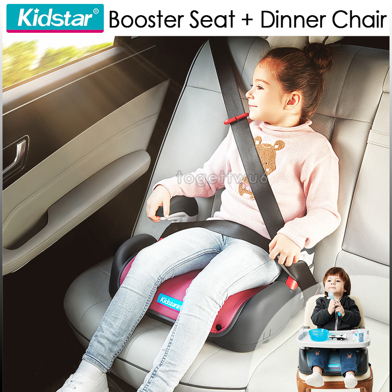 Car Booster Seat Chair Cushion Pad For Toddler Children Kids Sturdy 3 12 Years