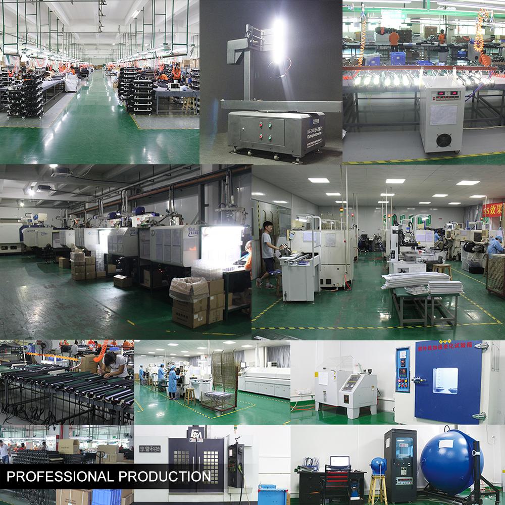 7-工厂生产图_Copy14