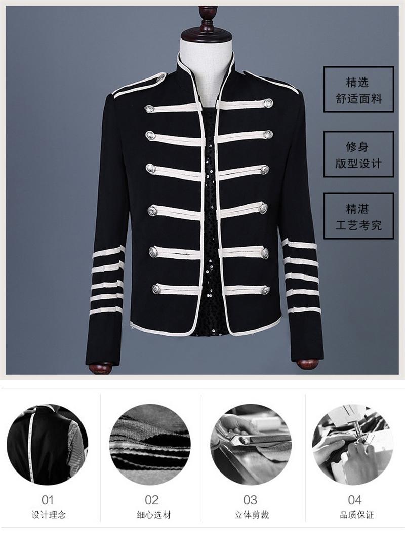 G-Dragon Mens Cool Nightclub Singer Lapel Long Coat Slim Fit Magician Jacket New