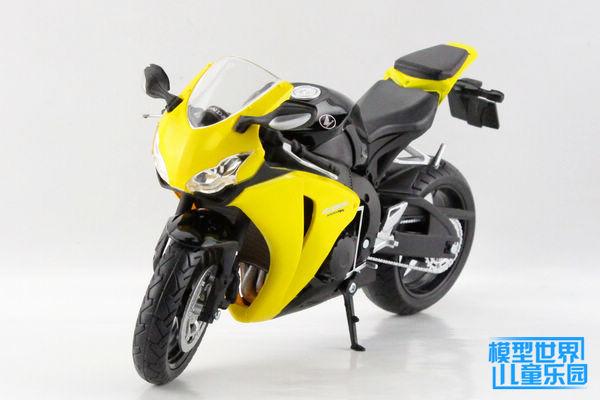 Image result for Automaxx Honda CBR1000RR CBR Fireblade Motorcycle