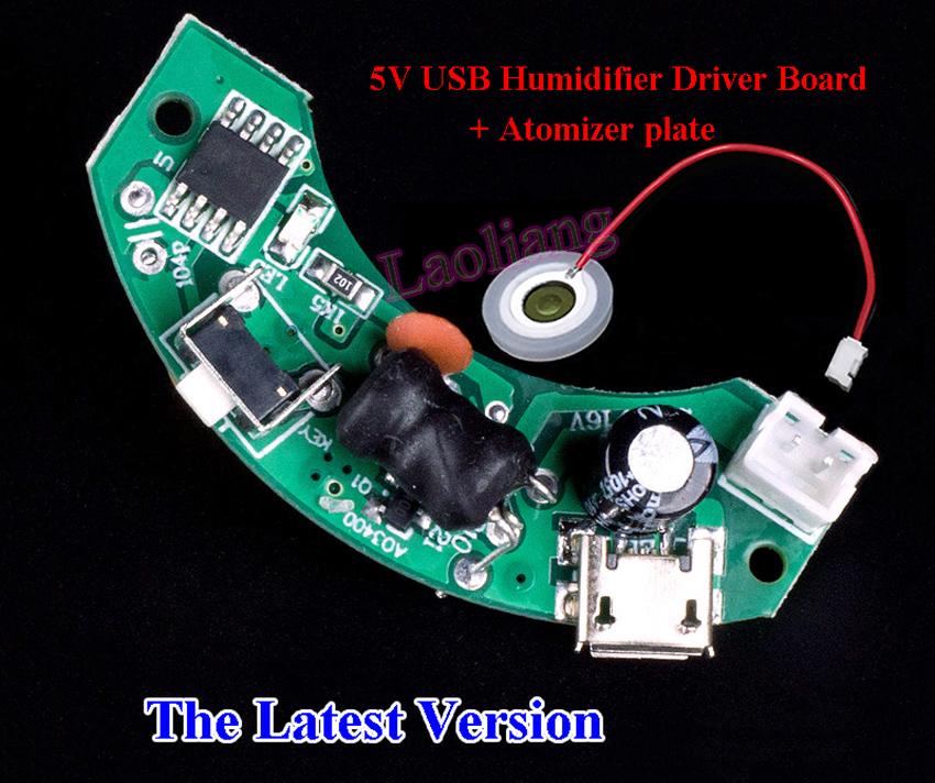 5V USB Ultrasonic Mist Maker Humidifier Driver Board Atomization Discs Nebulizer