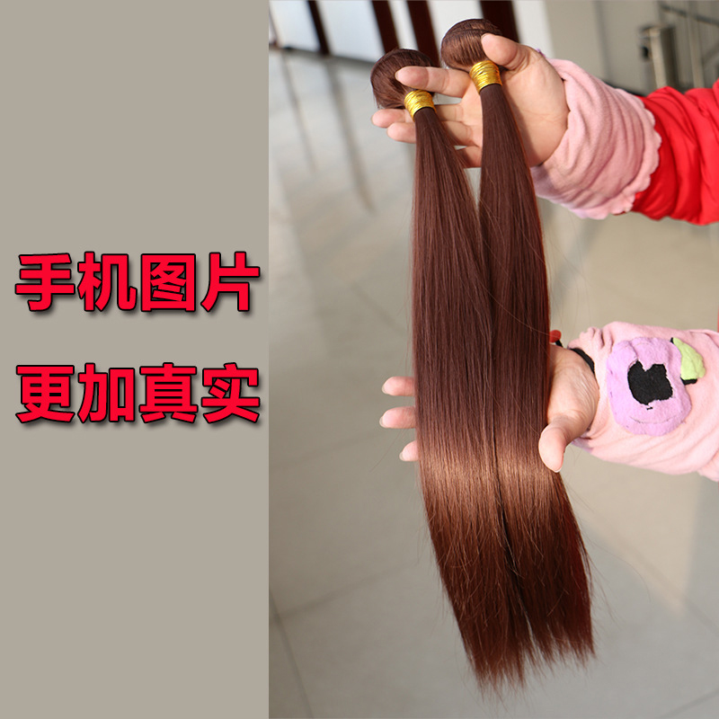 3bundles Synthetic Colored Hair Extensions Long Straight Hair Weave