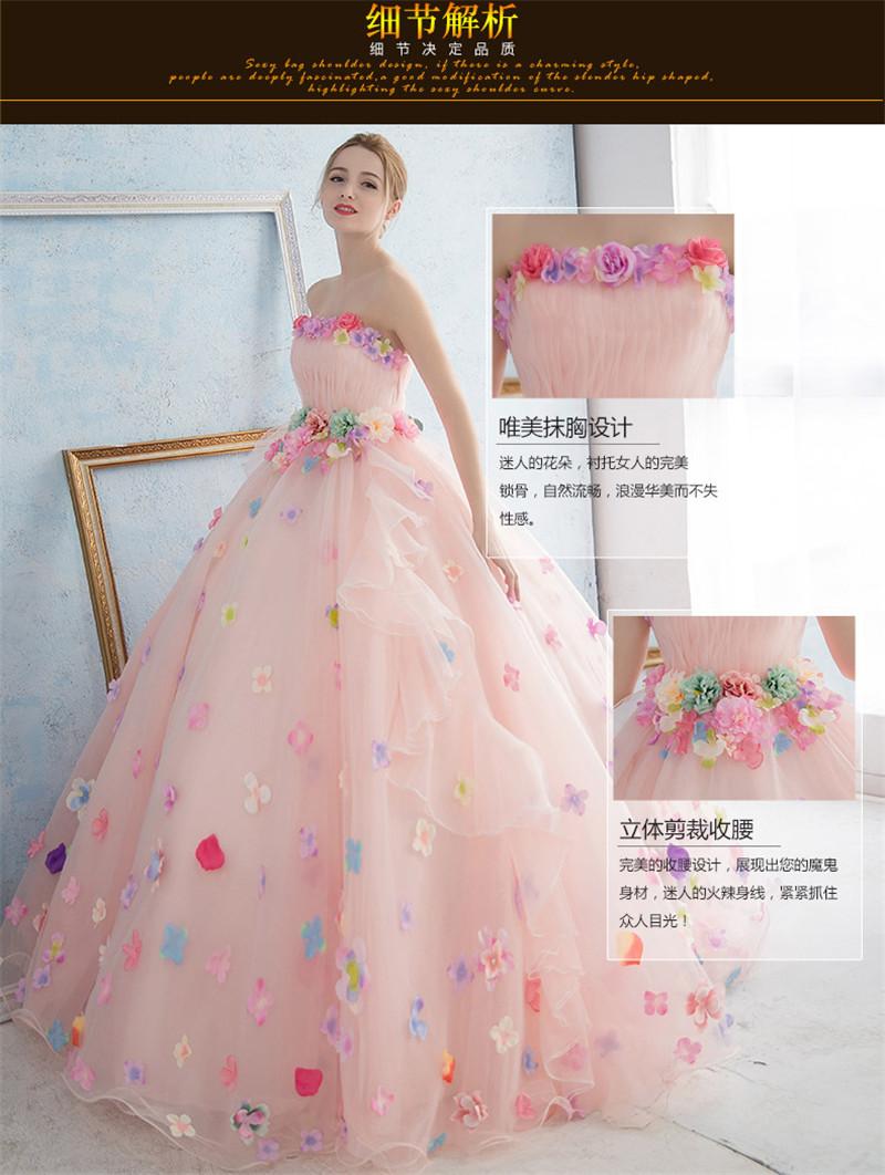 Dorable Traje De Boda Coreano Imágenes - Colección de Vestidos de ...