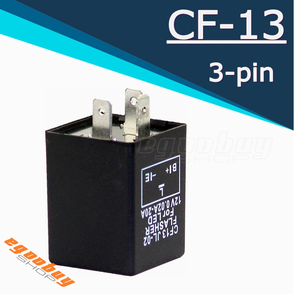 3pin Car Motorcycle Led Flasher Relay 12v Turn Signal