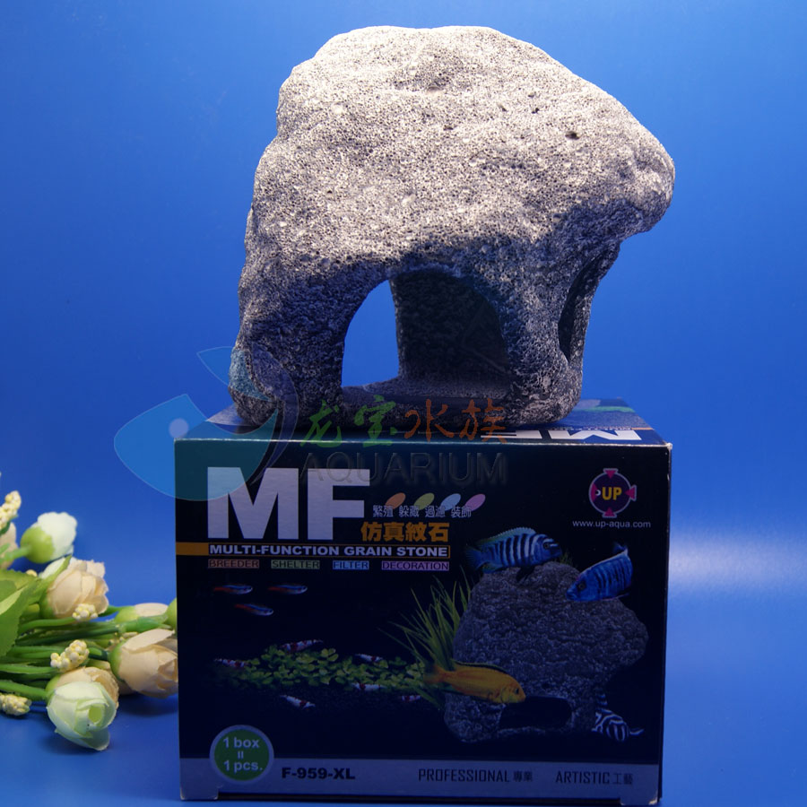 More options cichlid grain stone cave aquarium fish tank for Aquarium stone decoration