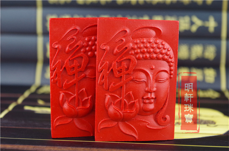 Natural Red Cinnabar Carved Lacquer Chinese Kwan Yin Scriptures Pendant Necklace