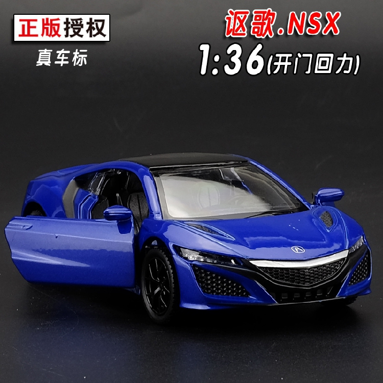 Model Cars 1:36 Acura NSX 5 Inch Toys Collection Gifts