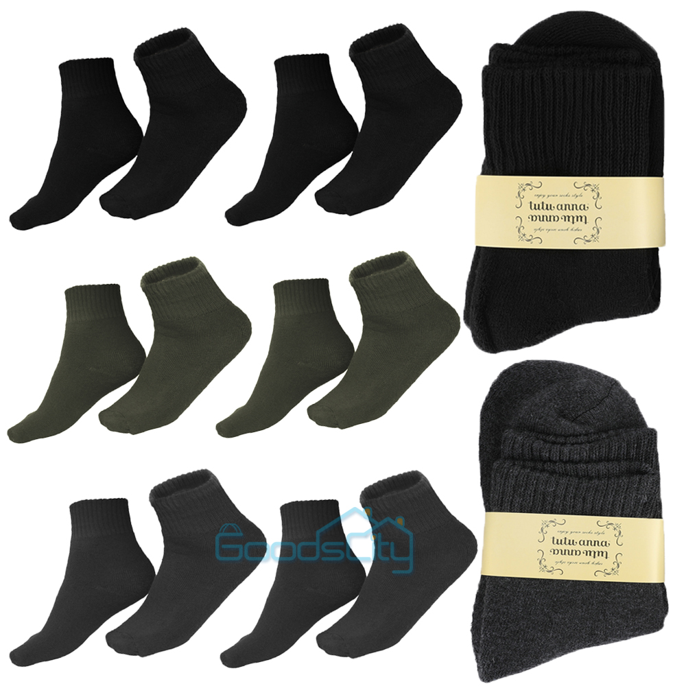 Size 9-11 For Women Heated SOX Thermal Winter Heavy Duty Socks Super Warm BLUE