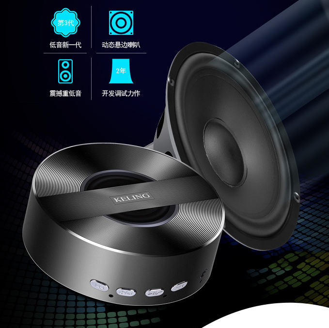 Universal Bluetooth Speaker Wireless Stereo Mini Subwoofer Loud For Smartphone