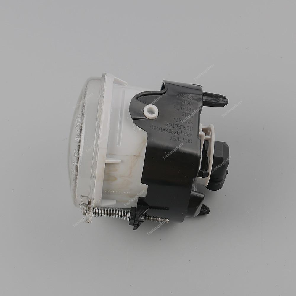 2x NEU Nebelscheinwerfer Beidseitig Für Chrysler Voyager IV RG # 4805857AA