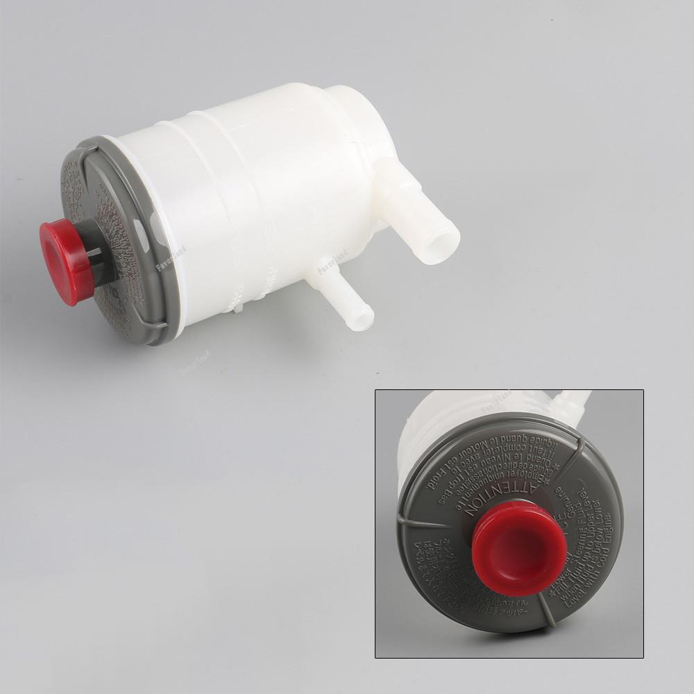 New #53701SDAA01 Power Steering Pump Fluid Reservoir Tank