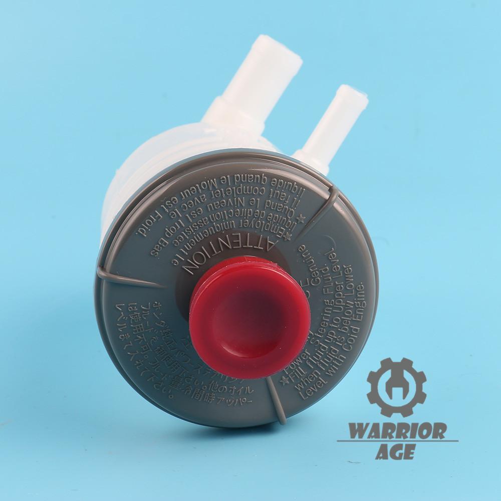New Steering Power Fluid Bottle Pump For Honda Acura TSX