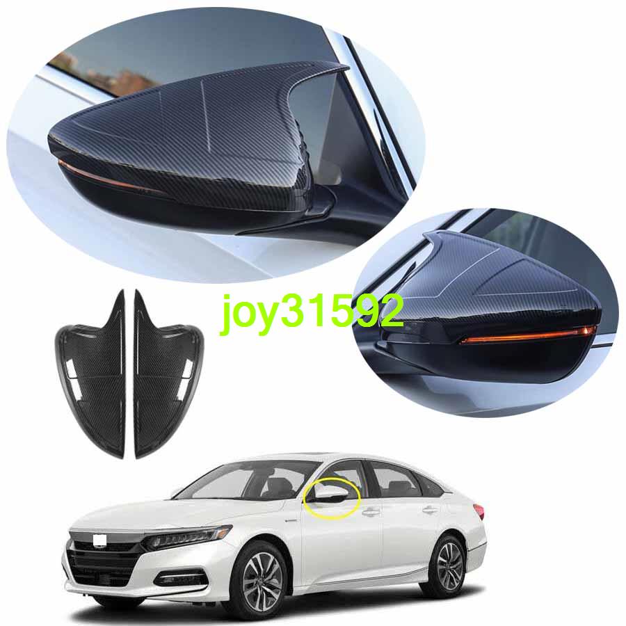 For Honda Accord 2018-20 Exterior Carbon Fiber ABS Rear View Mirror Cover Trim