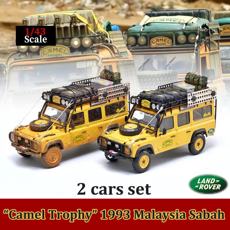 1:43 Land Rover 110 Camel Trophy Sabah Malaysia Diecast Model Car Dirty Version
