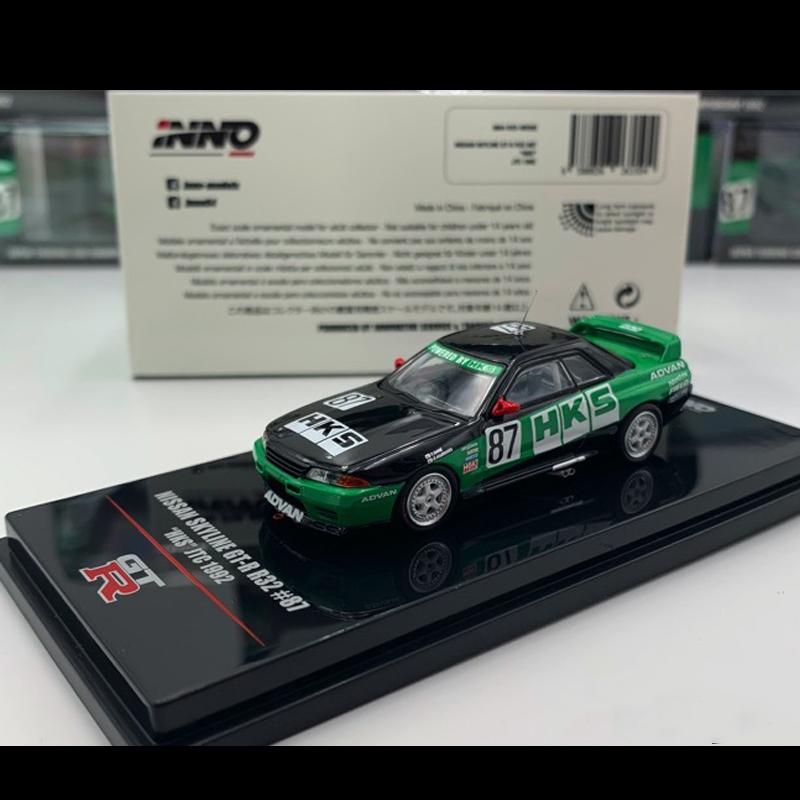 DEC 2020 NISSAN SKYLINE GT-R R32 #22 AXIA  JTC 1992 Racing Car INNO64 1//64