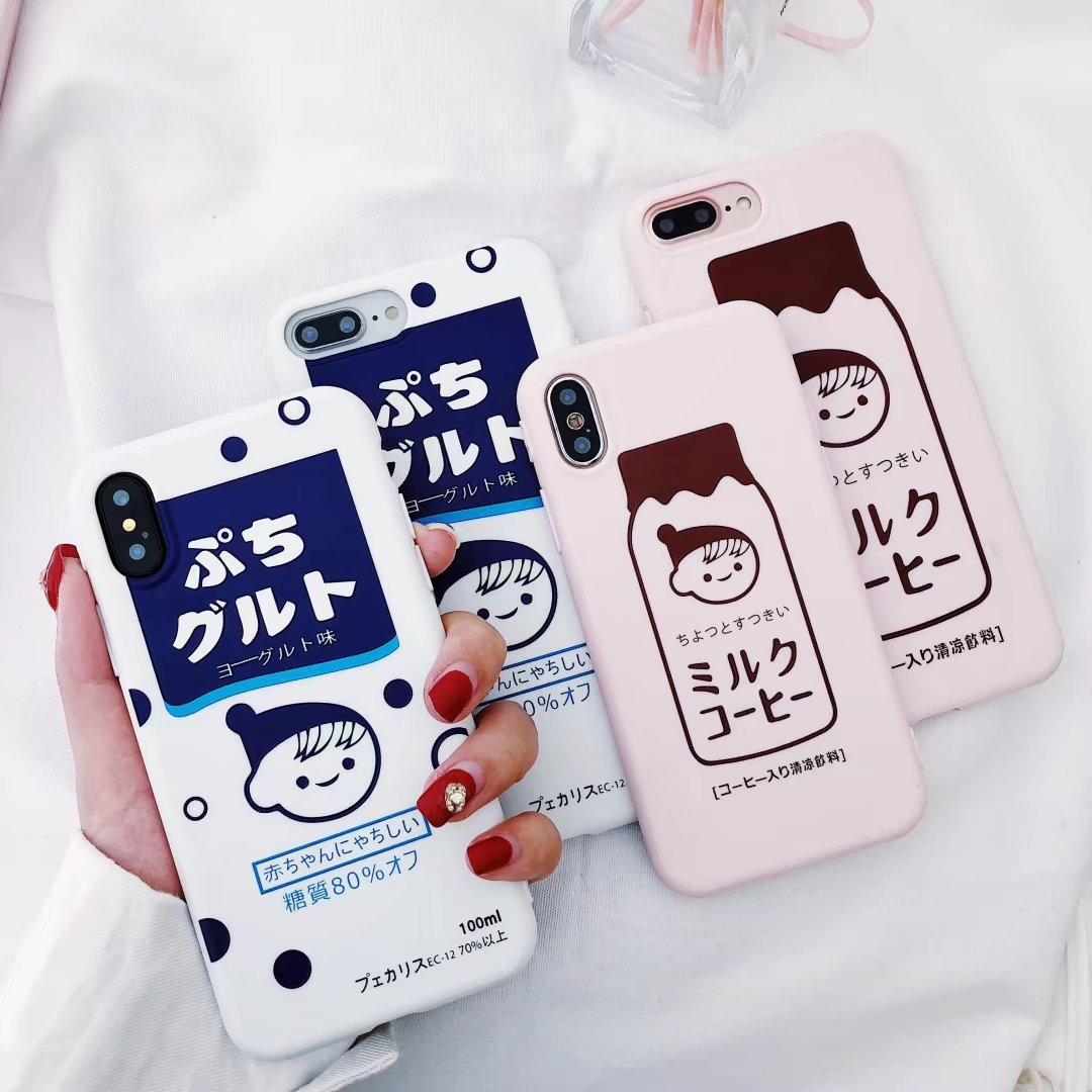 new styles 3b50d f50b8 Details about Lovely Cute Japan Milk Box Soft TPU Phone Case For iphone 6 7  8 Plus X