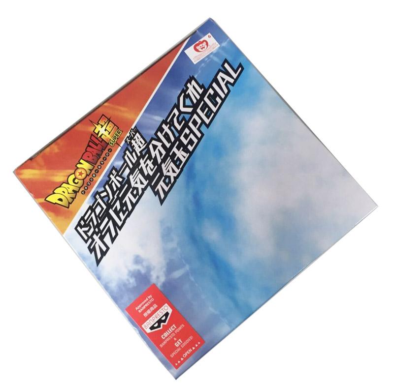 Intellectual Property Rights: BANPRESTO Dragon Ball Super SS Son Goku Spirit Bomb Ball