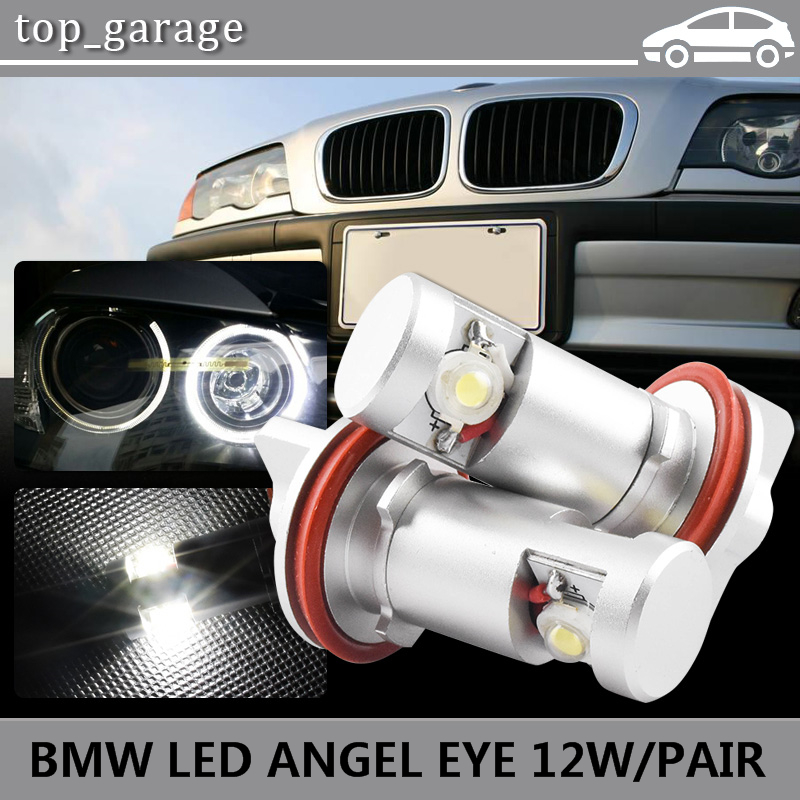 For BMW 1 Series E82 Super White Xenon HID Upgrade Parking Beam Side Light Bulbs