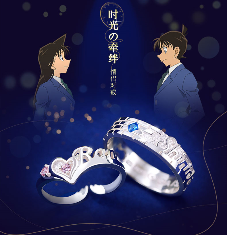 Detective Conan Shinichi Kudo /& Moriri Ran Couple Lover Rings 2 PCS Gift NEW Hot