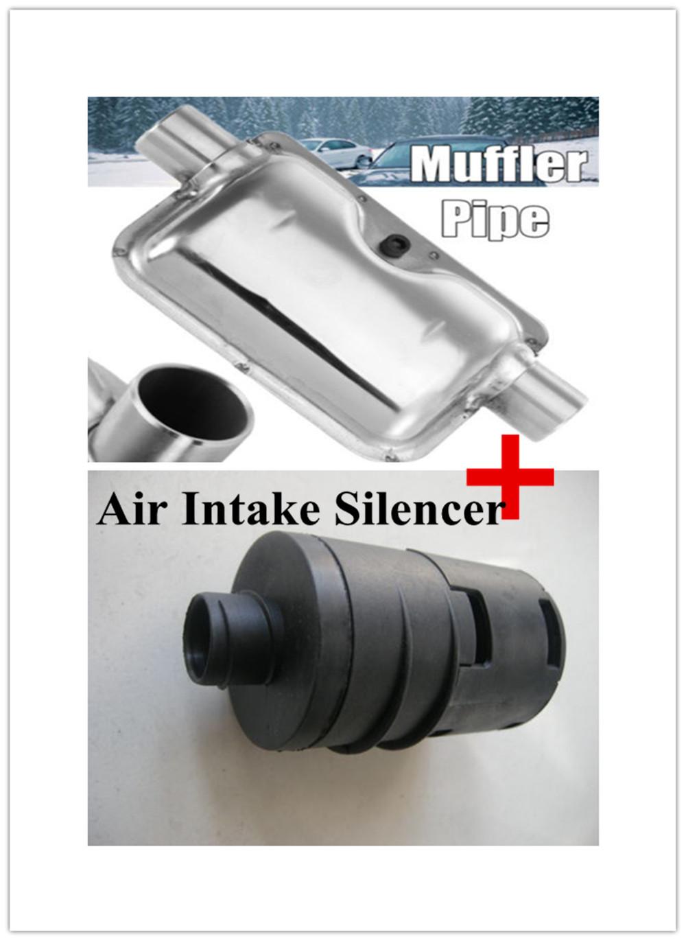 Air intake Silencer//Muffler Exhaust Silencer Kit for Webasto,Eberspacher/& heater