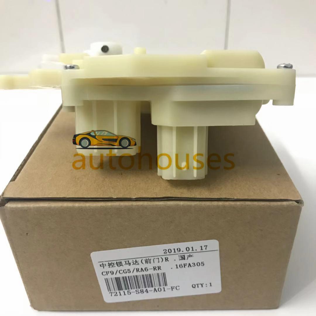 New Powe Door Lock Actuator Left Front For 01-05 Honda Civic CR-V 72155-S5A-003