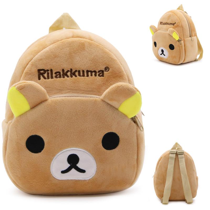 Relax X Due.Details About New San X Rilakkuma Relax Bear Kindergarten School Bag Kid S Backpack Cute Gift