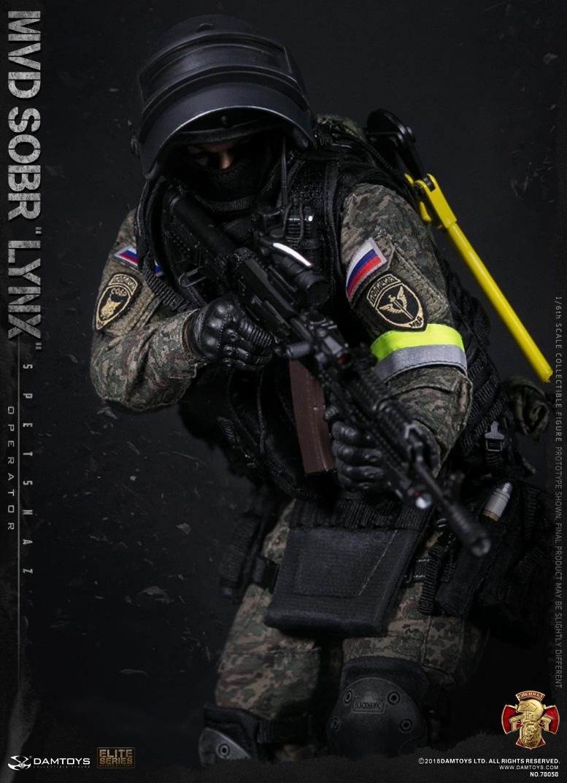 1//6 DAM DAMTOYS Russian MVD SOBR LYNX SURPAT Combat Uniform