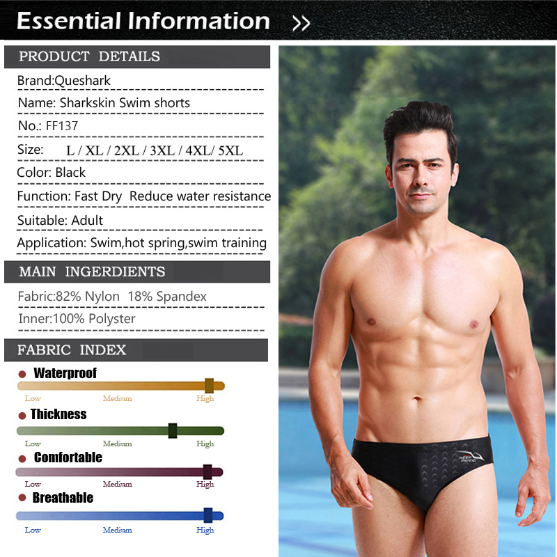 712dc3cf8c Details about Professional Shark Skin Swim Competition Boxer Briefs Men  Sport Trunks Sharkskin