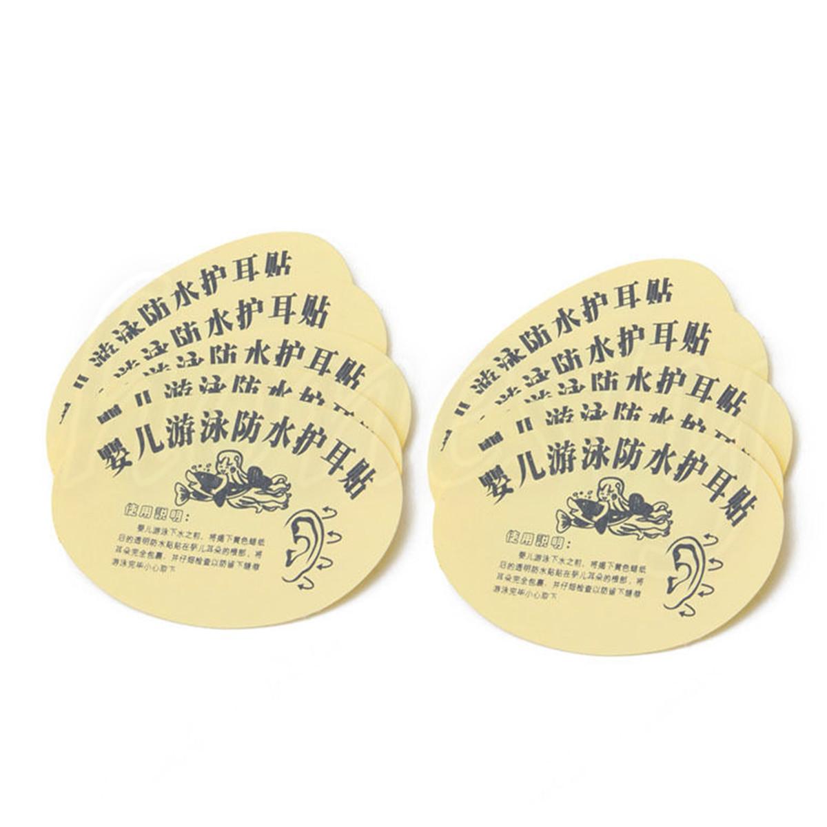 20pcs Kids Baby Infant Bath Swimming Waterproof Ear Paste Stickers Earplugs