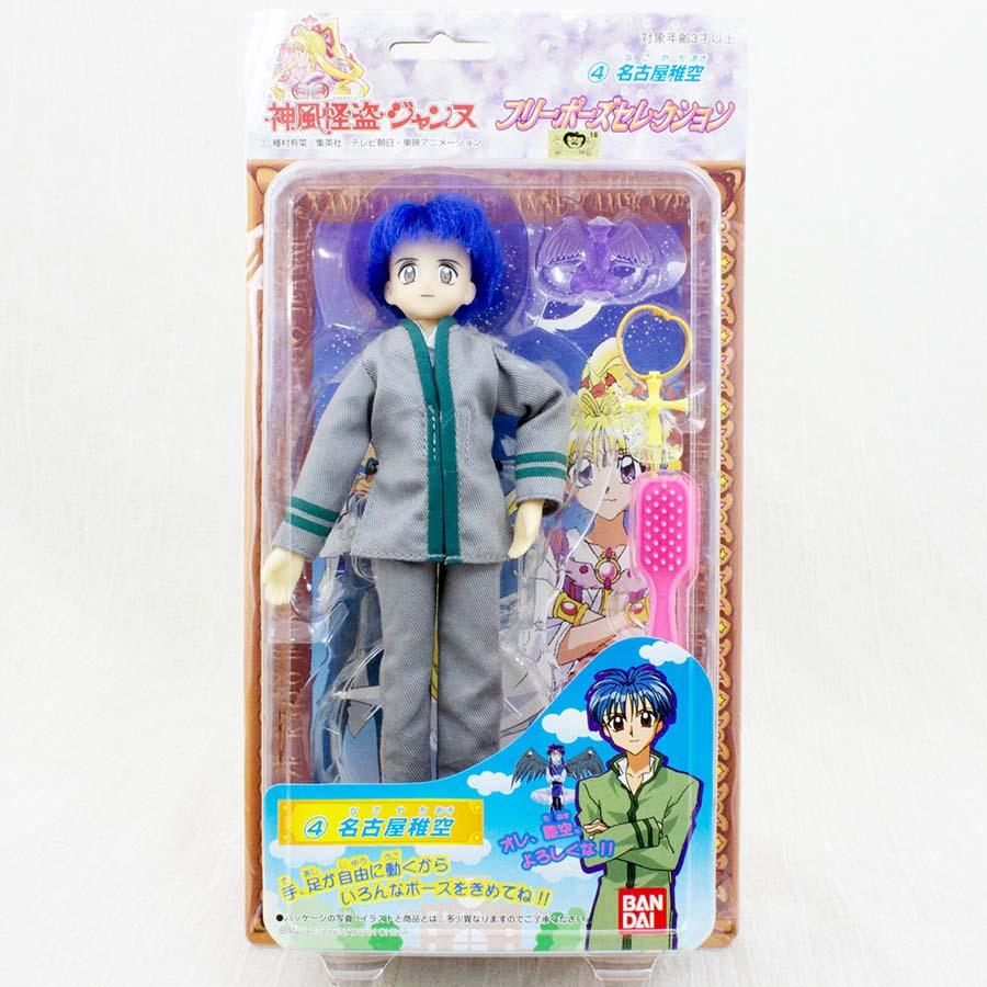 Kamikaze Kaitou Jeanne Bandai Japan Toei Gold Anime Doll Uniform Nagoya Chiaki