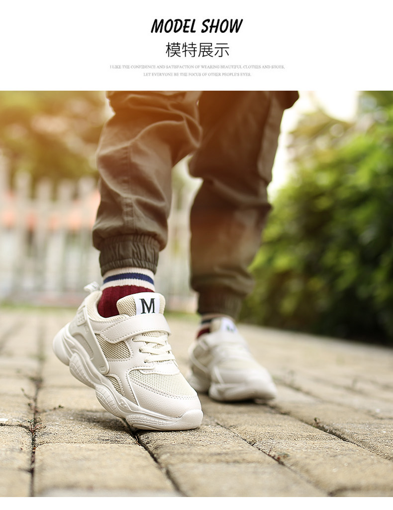 27-36 Kids Boys Girls Retro Sneakers Chunky Shoes Fashion Sports Trainer Running