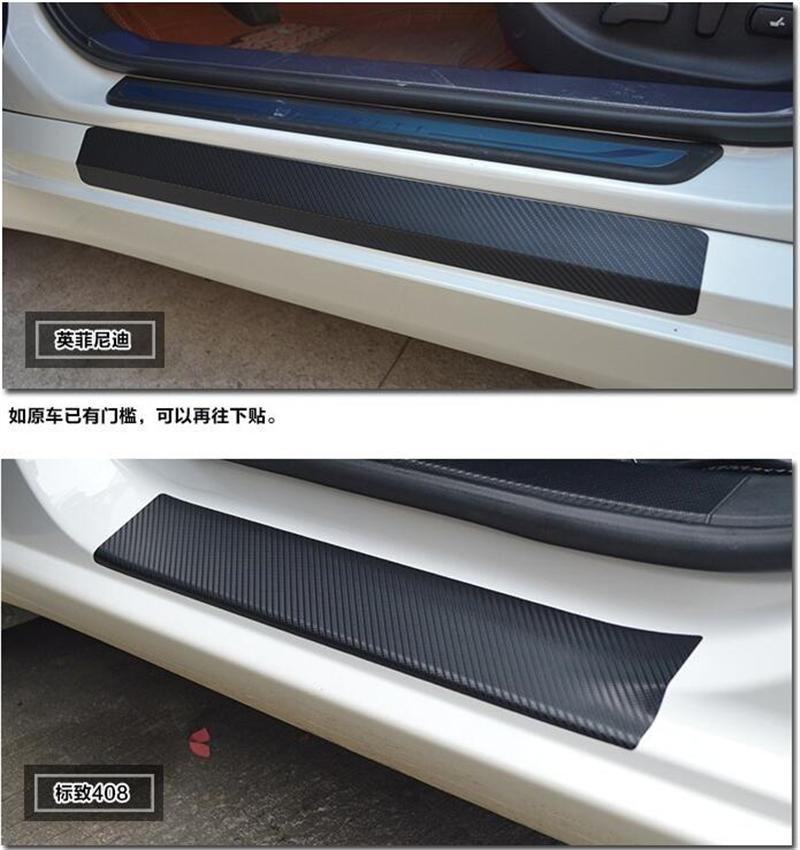 General Motors Door Sill Carbon Fiber Sticker Car Anti-kick Protection Sticker
