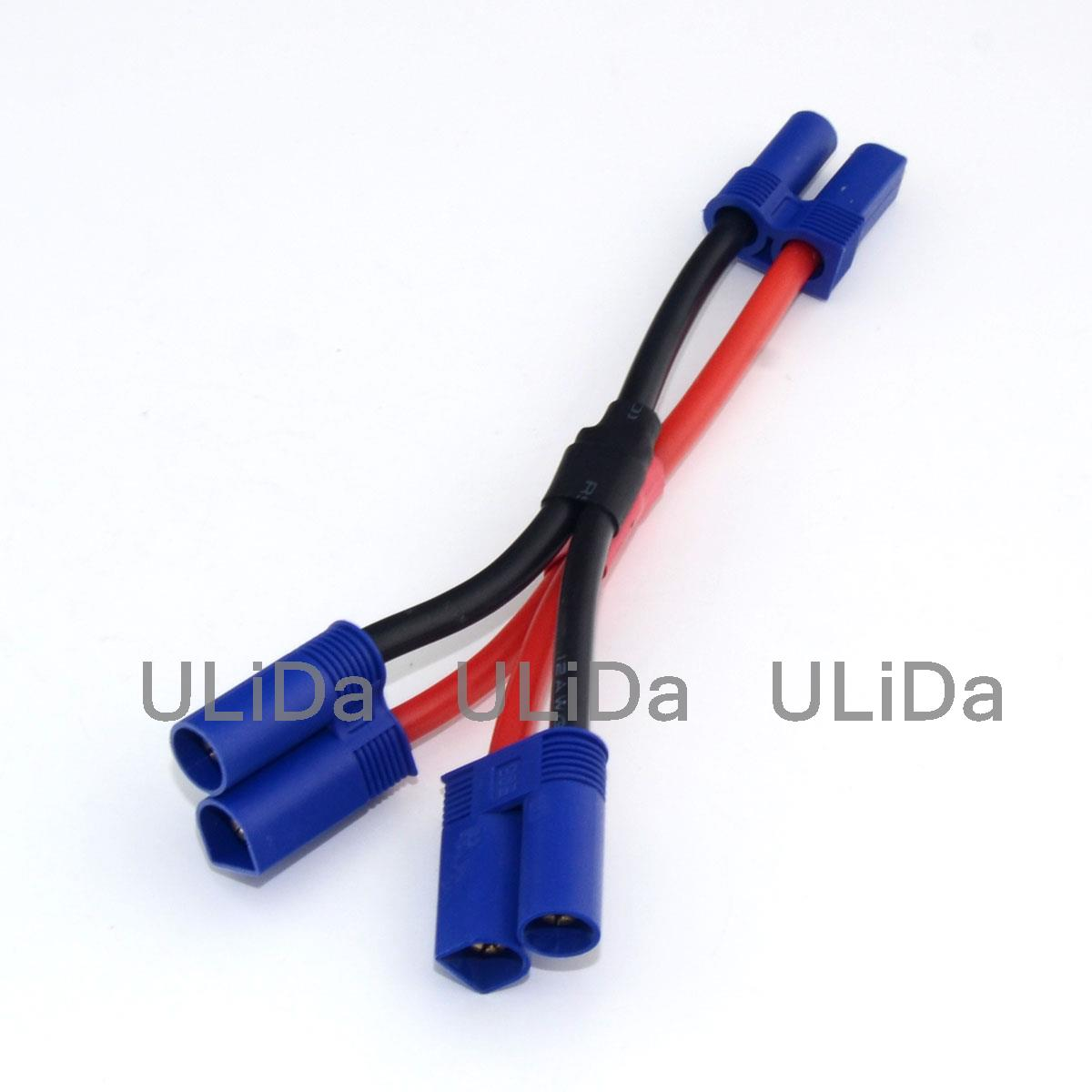 EC5 Female to 2x Male Parallel Dual Battery Y Splitter For RC Lipo Charger