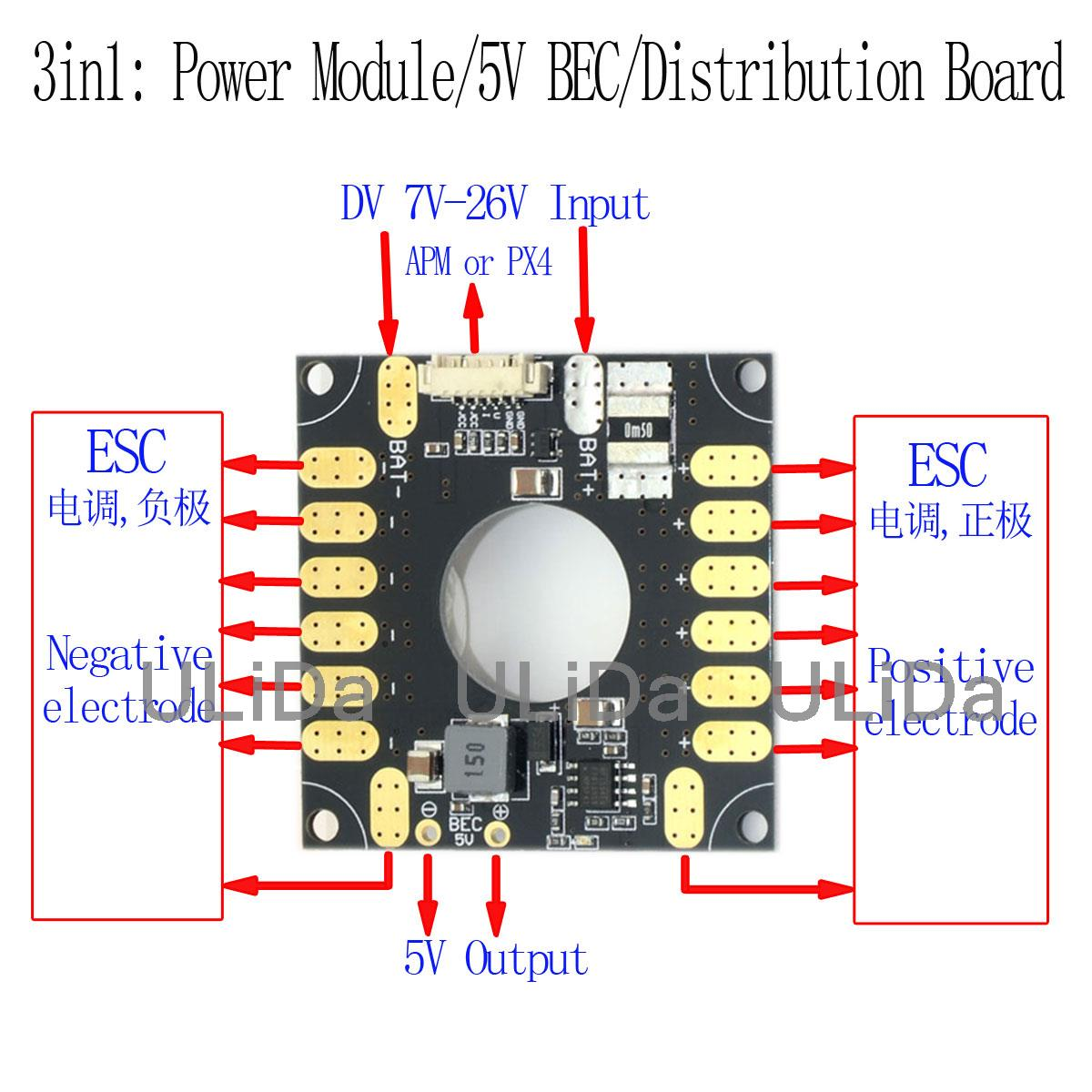 3DR Power Module ESC Distribution Board 5V BEC 3 in 1 for APM and