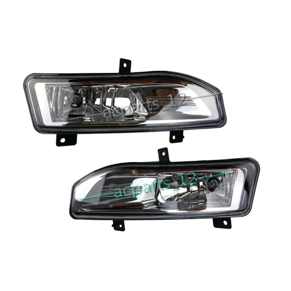 Front Bumper Lamp Fog Light+Chrome Cover+Wire+Bracket for Nissan ...
