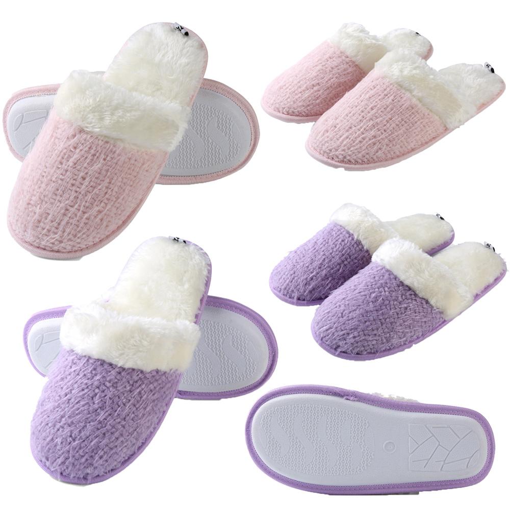 Aerusi Women Brocade Slippers Fleece Soft Bedroom Indoor House Shoes Size 6-9