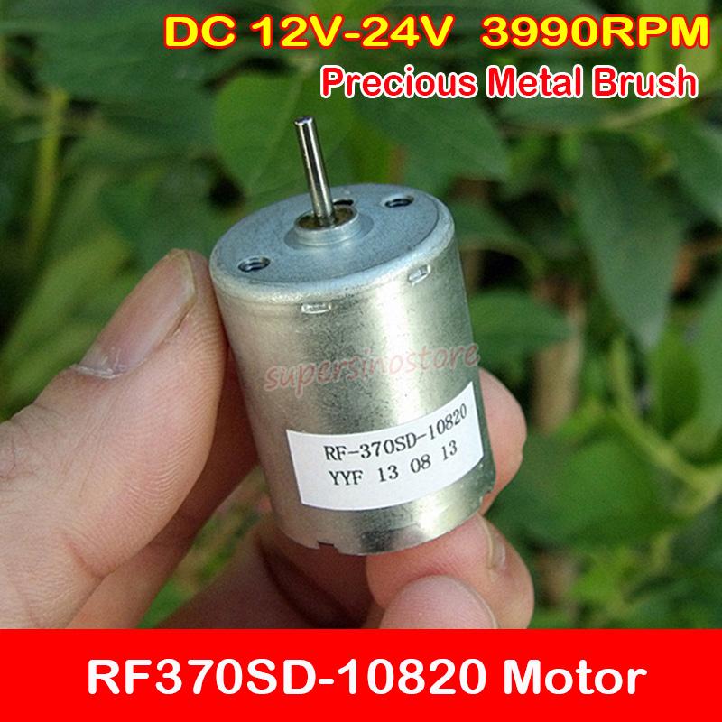 370-10820 Motor DC12V-24V Precious Metal Brush Low Speed Micro Current Digital