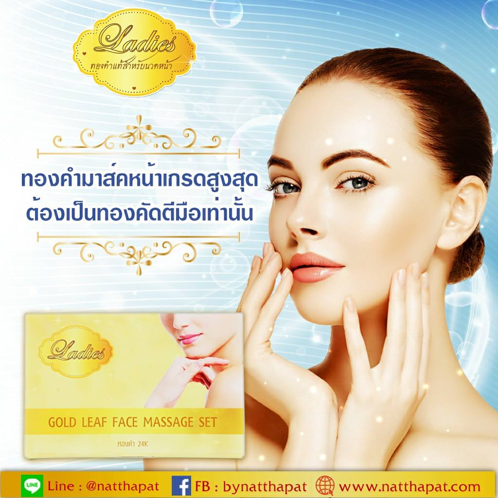 Golden Leaf Set 24k Pure Gold Face Mask Home Spa Anti Wrinkle 50 Ponds Facial Foam Grm Ladies 9999 For Massage Sheets
