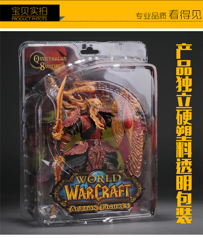 Wow World Of Warcraft Blood Knight PVC Action Figure Toy Gift 20CM