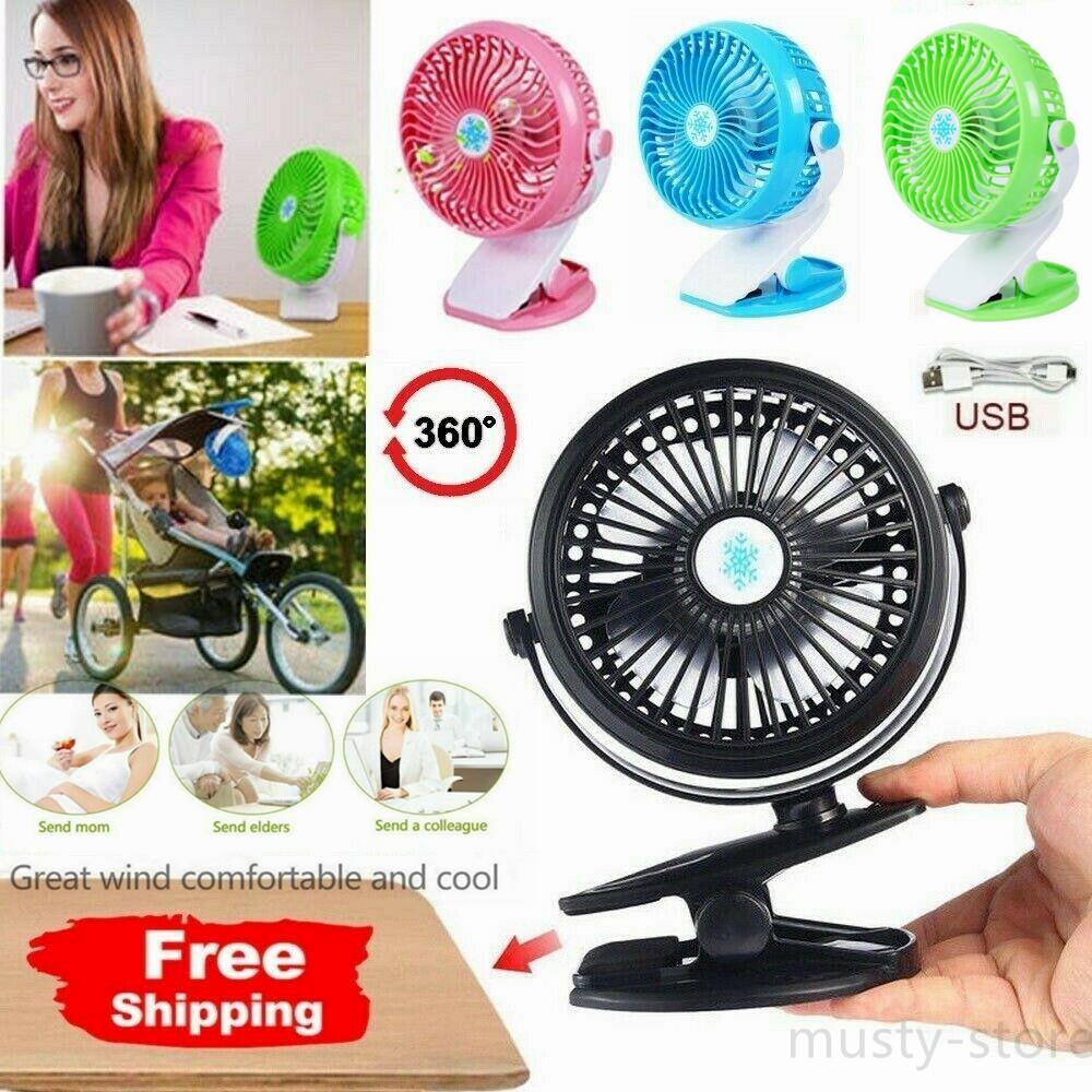 360° Adjustable Portable Fan Rechargeable USB Fan Clip On Desk Pram Cot Fan */&