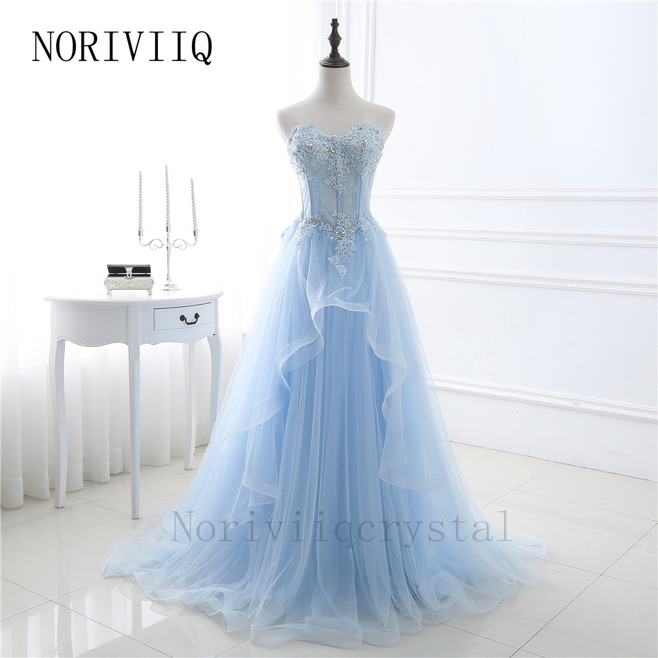 Blue Long Wedding Formal Party Prom Dresses Evening Ball Gown ...