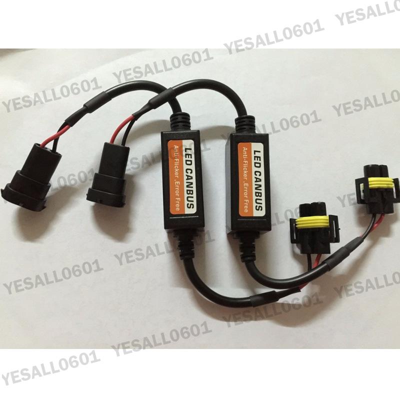 H11 PLUG AND PLAY LED CAR BULBS RESISTORS NO CAN BUS ERROR MERCEDES BENZ 2