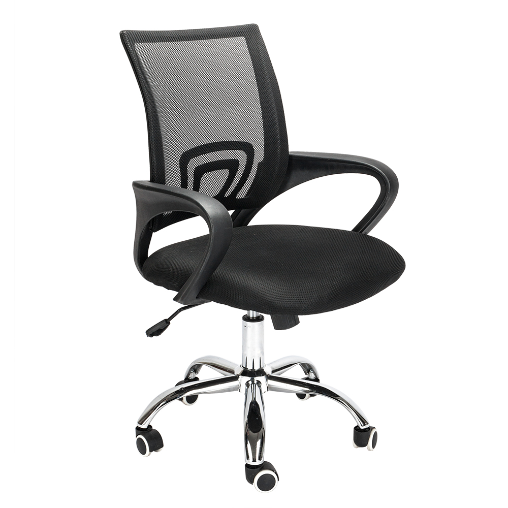 Tremendous Details About Adjustable Ergonomic Office Computer Desk Chair Mesh Seat Swivel Executive Black Gmtry Best Dining Table And Chair Ideas Images Gmtryco