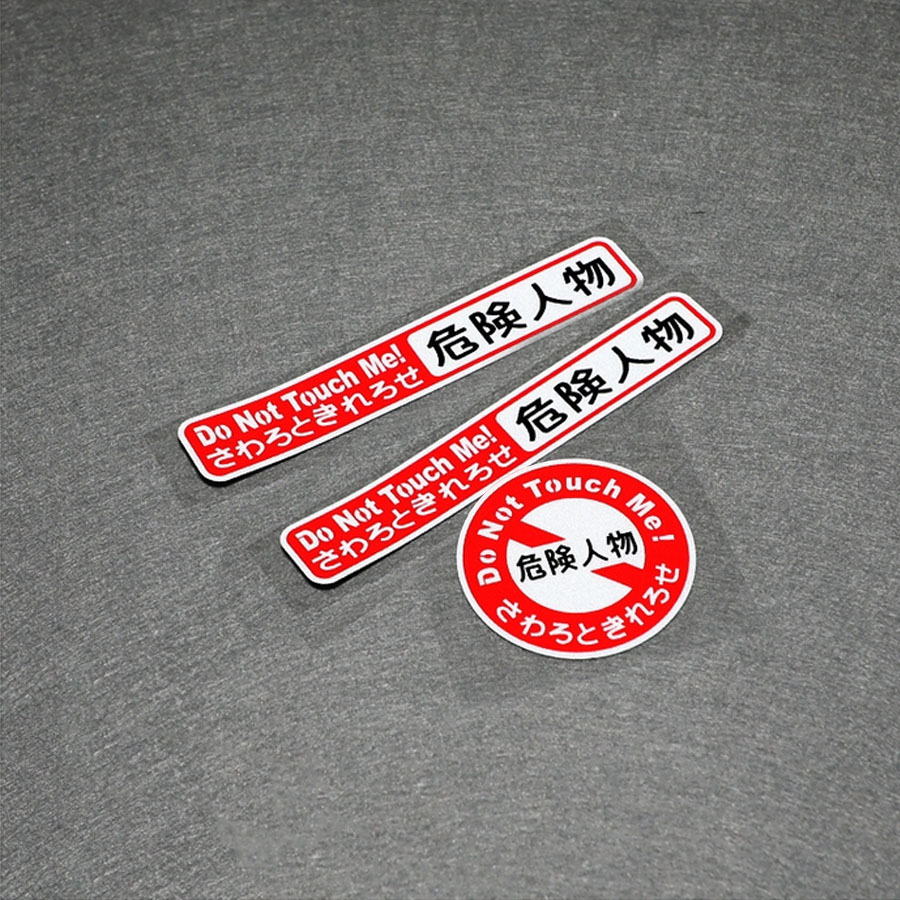 Warning Car Sticker DO NOT TOUCH ME Japanese DANGEROUS MAN Car Motorcycle Decal